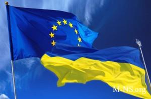 ES predlagaet Ukraine finansovuyu pomosch' v summe 1 mlrd evro
