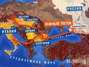 Evropa prekraschaet peregovory s Rossiei o Yujnom potoke