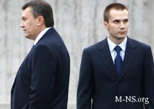 Evrosoyuz obnarodoval imena ukraincev, na kotoryh nalojeny sankcii