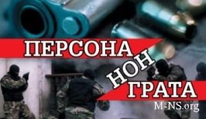Evrosoyuz ostavil spisok person non-grata, kuda voshli 130 chinovnikov Rossii