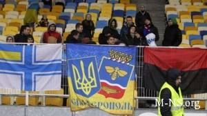 FIFA zanyalas' sud'boi Tavrii i Sevastopolya