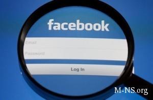 Facebook vvodit novye izmeneniya