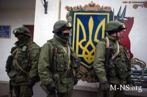 GPU otkryla delo po zahvatu voinskih chastei v Krymu