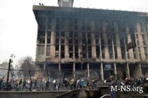 Glavnyi arhitektor Kieva dopuskaet sozdanie v sgorevshem Dome profsoyuzov muzeya Nebesnoi sotni