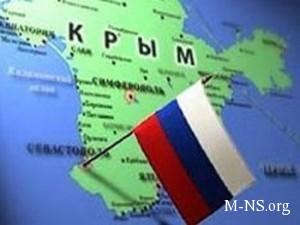 Gosduma podderjala referendum v Krymu