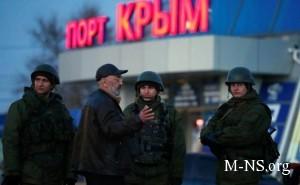 Herson, Nikolaev i Odessa hotyat voiti v sostav Kryma