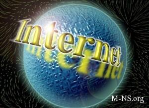 K 2025 godu Internet prevratitsya v bazovuyu potrebnost' cheloveka