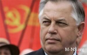 KPU nastaivaet na nacionalizacii bazovyh otraslei ukrainskoi promyshlennosti