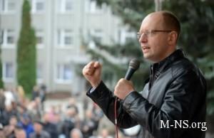 Kabmin usilivaet kontrol' za peremescheniem lic na territorii Ukrainy