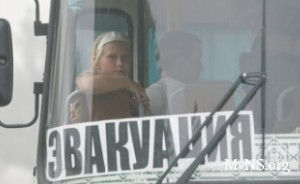 Kabmin utverdil plan evakuacii krymchan