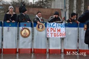 Kiev ne priznal dogovor o prisoedinenii Kryma k RF
