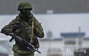 Korabl' ChF RF dostavil v Sevastopol' esche okolo 700 chelovek specnaza