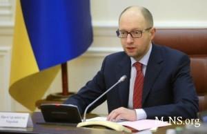 Krizis v Krymu yavlyaetsya problemoi vsei Evropy