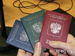 Krymchane-migranty mogut vosstanovit' pasport v lyubom otdelenii GMS Ukrainy