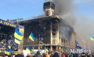 Maidan Nezalejnosti mogut polnost'yu pereformatirovat'