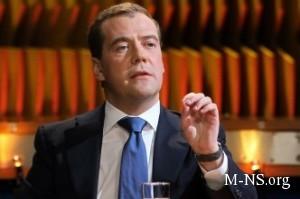 Medvedev Dolg Ukrainy pered Rossiei raven 16 milliardam dollarov