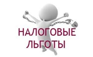 Minfin nameren zabrat' u IT-kompanii nalogovye l'goty