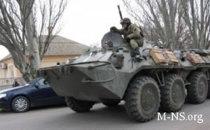 Minoborony podtverjdaet vozvraschenie pod kontrol' Ukrainy navigacionnoi stancii Mars-75 v Genicheske