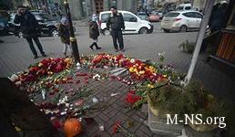 Minzdrav Ukrainy naschital 94 pogibshih s nachala protestov