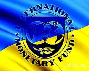 Missiya MVF v Ukraine nachala rabotu