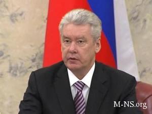 Moskva i Sevastopol' podpisali soglashenie o sotrudnichestve
