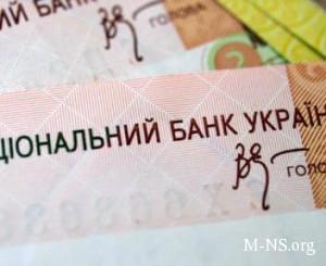 NBU dopolnitel'nyh ogranichenii v Krymu ne vvodilos'