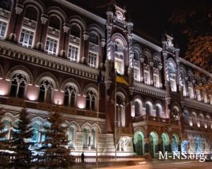 NBU predostavil 23 bankam 5,3 mlrd grn refinansirovaniya dlya podderjki likvidnosti