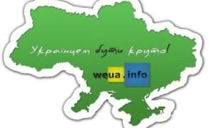 Na Ukraine zapustyat sobstvennuyu social'nuyu set'