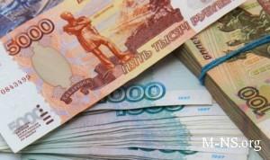 Na perehodnyi period Rossiya dast Krymu 1 mlrd rublei