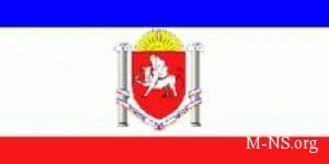 Parlament Kryma prinyal deklaraciyu nezavisimosti avtonomnoi respubliki
