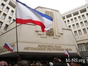 Parlament Kryma prinyal reshenie o vhojdenii avtonomii v sostav Rossii