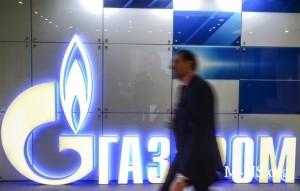 Peregovory mejdu Naftogazom i Gazprom sorvany
