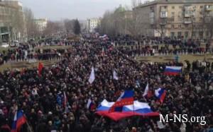 Prorossiiskie aktivisty gotovyat provokacii v Kieve