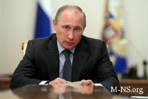 Putin prikazal voiskam, uchastvovavshim v ucheniyah, vozvraschat'sya