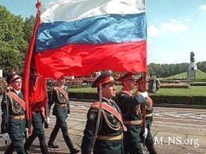 Rada progolosovala za vyvod rossiiskih voisk