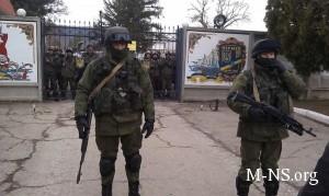 Rossiiskie voennye ranili dvuh ukrainskih oficerov v Sevastopole