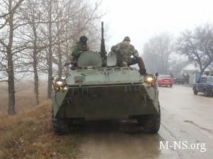 Rossiya ne schitaet svoi deistviya v Krymu agressiei