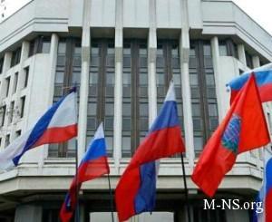 Rossiya obeschaet Krymu okolo 1,5 mlrd iz svoego byudjeta