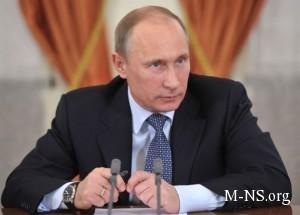 Rossiya po-prejnemu ostaetsya chlenom G8