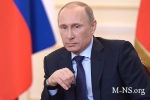 Rossiya poka ne sobiraetsya vvodit' voiska v vostochnuyu Ukrainu