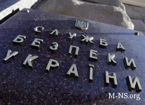 SBU nachala ugolovnoe proizvodstvo v otnoshenii prorossiiskih provokatorov v Har'kove