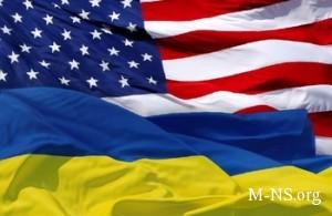 SShA vydelyat Ukraine milliard dollarov