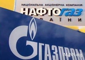 Smojet li Ukraina uregulirovat' spornye voprosy s Gazpromom
