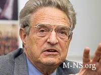 Soros prizval Evropu pomogat' Ukraine den'gami, a otkliknulas' malen'kaya Yaponiya — gotovit 11 mlrd kreditov
