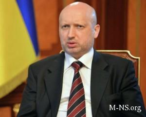 Turchinov poruchil prodat' gosdachi i transport