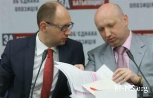 Turchinovu i Yacenyuku mogut zapretit' v'ezd v Krym
