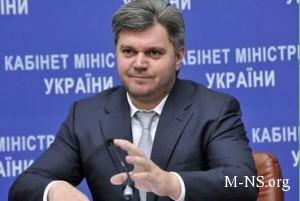 U byvshego ministra energetiki Ukrainy iz'yali zoloto i 4,8 milliona dollarov