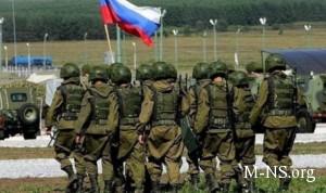 Ucheniya Rossii na granice s Ukrainoi vyzvali opaseniya SShA