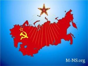 Udastsya li Ukraine vernut' svoyu dolyu sobstvennosti SSSR
