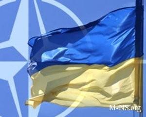 Ukraina i NATO dogovorilis' o merah po usileniyu oboronosposobnosti